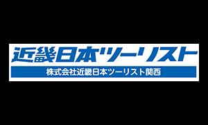 近畿日本ツーリスト関西