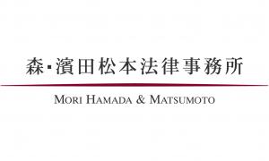 Mori Hamada Matsumoto