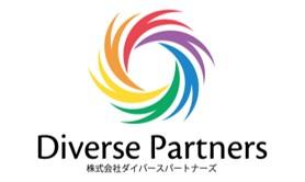 Diverse Partners